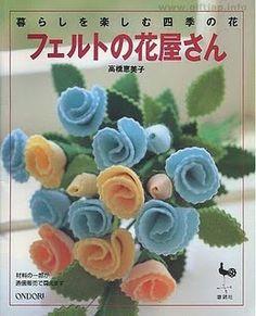 Lily-Baby-Shop: Muitas Flores em Feltro - Moldes e Passo a Passo