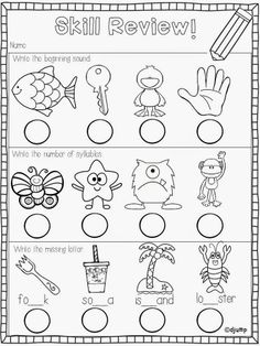 skill review freebies for end of school!