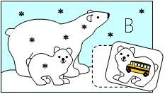 beginning sound match --- could also go with winter theme but am putting it with zoo since we do that later in the year and more kids will have success with the activity then