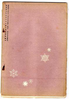 Japanese design books mid 19th century ,  lithograph prints.