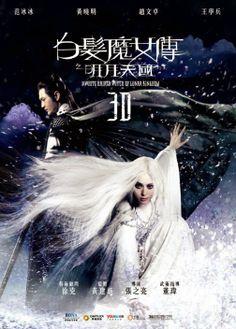 The White Haired Witch of Lunar Kingdom stars Vincent Zhao, Wang Xuebing, Yan Kuan, Li Ruxin, Du Yiheng and Nicholas Tse