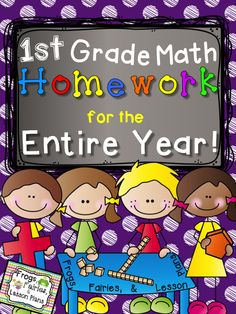 Math homework for the entire year! Each day of the week addresses one of the 4 Common Core math domains for a continuous review year round! One page per week!