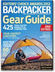 Our annual Gear Guide on the iPad!
