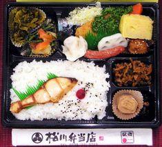 Resultados De la Búsqueda de Imágenes de Google de http://ekibento.jp/20070123053111.jpg