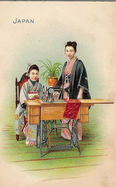♥Singer Sewing Machine trade card -- Japan -- c. 1900