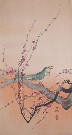 Japanese painting of bird and cherry branch