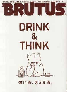 Drink and Think