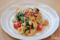 Chicken, spinach, tomato pasta bake.  So easy to make, and so nutritious!