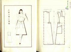 围裙与饰物 - 宝宝; several aprons