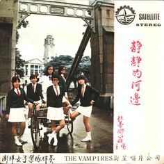 Dorothy and the Vampires - 60s girl band from Singapore