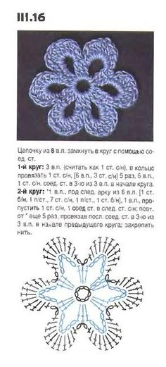 sexy-crochet.com_esquemas_de_flores_15.jpg (350×773)