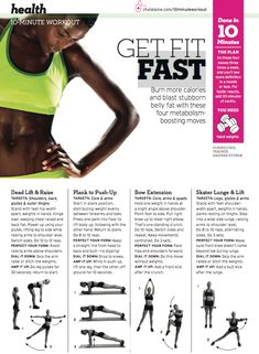 10 minute #workout -  This is great!! Thank you
