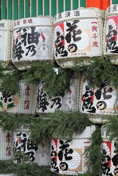 Japanese Sake barells