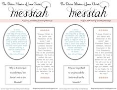 August 2014 Visiting Teaching Message : The Divine Mission of Jesus Christ: Messiah