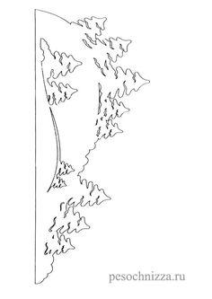Вытынанки из бумаги шаблоны