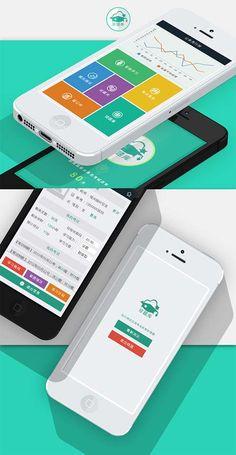 ZhenTiKu - Mobile apps Design