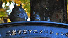 Ghibli Museum (Hayao Miyazaki)- Mitaka