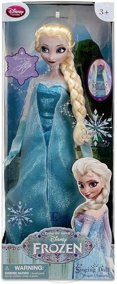 Disney Store FROZEN Elsa Singing large 16 in Doll Lights Up Snow Queen Rare NEW