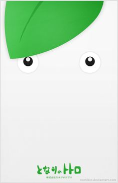 Totoro Poster - Chibi Totoro by ~Nortiker on deviantART