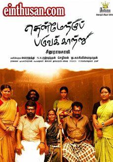 Thenmerku Paruvakaatru Tamil Movie Online