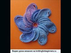Вязаные цветы 26 Сrochet flower pattern - YouTube