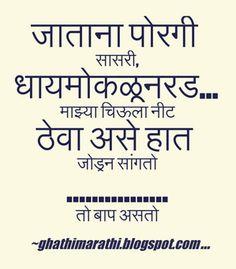 fathers day hindi shayari