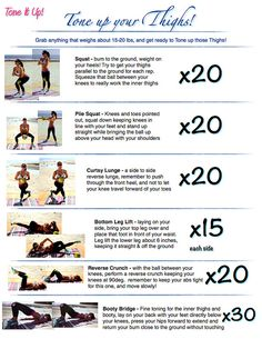 It's the Tone Up Your THIGHS workout!