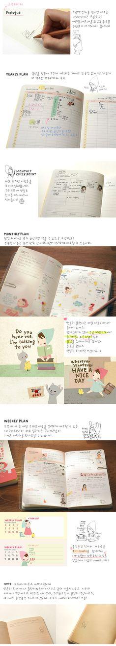 #diary