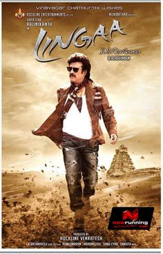 Lingaa Movie First Look Poster