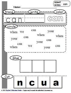Sight Words Printables | Kindergarten Sight Words - Kaylee's Education Studio