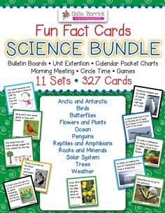 Teachers and students love these Fun Fact Cards and you save money! This SCIENCE BUNDLE gives you 11 sets to use in a variety of ways throughout the year!