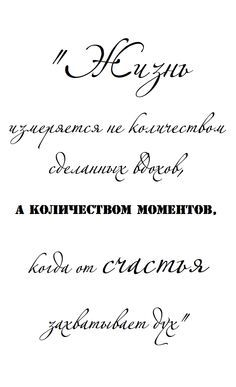Тексты для открыток ручной работы