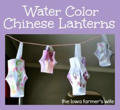 How to Make Watercolor Chinese Lanterns « Melissa & Doug Blog