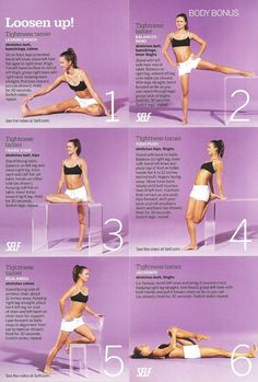 SELF Loosen Up Stretching Routine