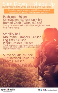 Shape Up to Slim Down - this workout will work your whole body, getting you in shape to enjoy all your fun summer activities!