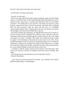 Teacher goodbye letter - Goodbye Letter To Teacher quotes and related quotes about Goodbye Letter To Teacher.