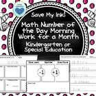 Save your ink and...Head back to school and start the year off right for your kindergarteners with these simple number of the day handouts from Autism Adventures. Clean lines and traceable numbers make this perfect for students just beginning kindergarten or those with special needs. This complete package should be everything you need for one month of math morning work.