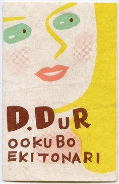 vintage matchbox label.