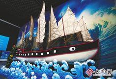 Yunnan Museum sees Zheng He Model.