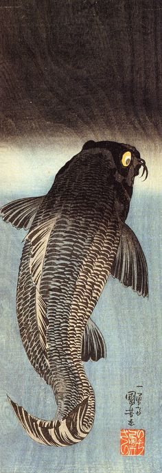 Japanese art Black carp by Utagawa Kuniyoshi. Ukiyo-e style Intorduce children to chinese art, create a granulated wash for background and use a sharpee for koi fish- each student can make their own stamp out of an eraser