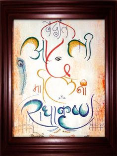 Akshar Ganesh in Celebrities name on Pinterest   Maya