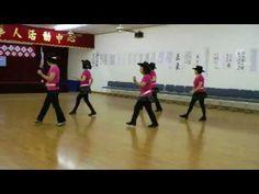 Alabama Slammin' -Line Dance (Demo & Teach)