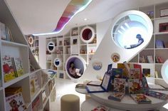 Kids Republic bookstore in Japan