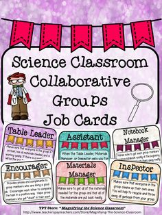 *FREEBIE!* I created these job description cards for my own classroom and wanted to share them with you! Included are 6 different job description cards that outline the general tasks and conduct that students will be responsible for during class work and when in collaborative groups. *FREEBIE!*