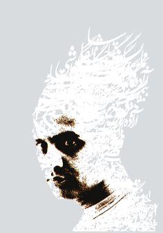 Reza Abedin