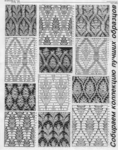 Häkeln Blätter Motive / crochet Leafs Motifs
