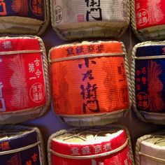 Sake Sake