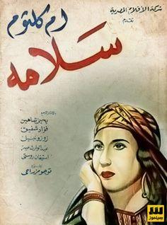 ملصق إعلاني لفيلم سلامه من اختيار ستيفاني في سينموز. من بطولة ام كلثوم. http://www.cinemoz.com/1945/سلامة #oum #kolthoum #egyptian #egypt #musical #music #poster #movie