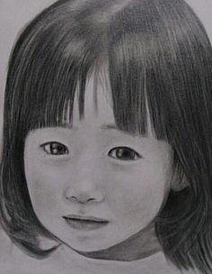 My friend's daughter