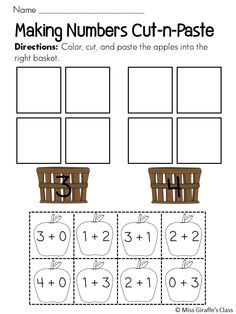 Making Numbers cut and paste fun with apples FREEBIE!